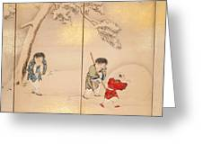 Children Playing In Summer And Winter Greeting Card