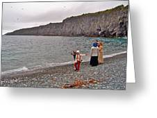 Children Throwing Capelin Back Into The Ocean At Middle Cove-nl Greeting Card