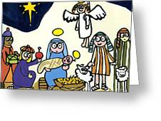 Children's School Nativity Play Greeting Card