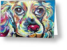 Chili Dog Greeting Card