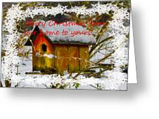 Chilly Birdhouse Holiday Card Greeting Card
