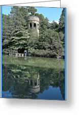 Chimes Tower Reflection Greeting Card