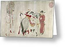 China Concubine & Horse Greeting Card