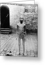 China Famine Victim Greeting Card