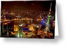 China Shanghai At Night  Greeting Card