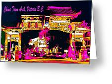 China Town Arch Victoria British Columbia Canada Greeting Card
