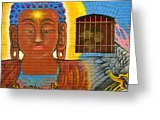 China Town Art Greeting Card