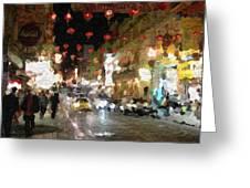 China Town At Night Greeting Card