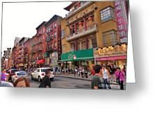 China Town Nyc Greeting Card