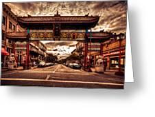 China Town Victoria Greeting Card