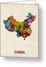 China Watercolor Map Greeting Card