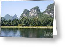 China Yangshuo County Li River  Greeting Card