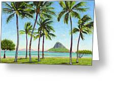 Chinamans Hat - Oahu Greeting Card
