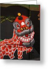 Chinatown Dragon Mural Greeting Card