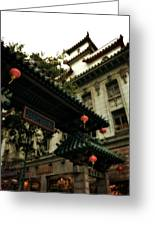 Chinatown Entrance Greeting Card