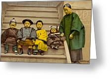 Chinatown Family Greeting Card