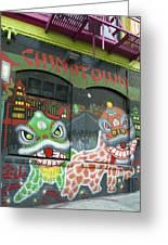 Chinatown Foo Dog Mural Greeting Card