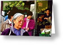 Chinatown Marketplace Greeting Card