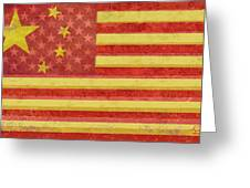 Chinese American Flag Blend Greeting Card
