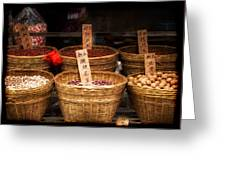 Chinese Baskets Greeting Card