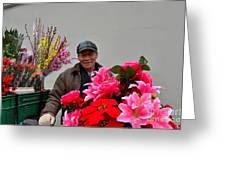Chinese Bicycle Flower Vendor On Street Shanghai China Greeting Card