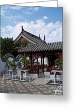 Chinese Bonsai Garden Greeting Card