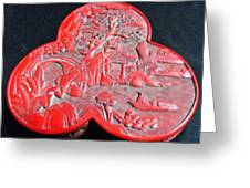 Chinese Cinnabar Trefoil Container Greeting Card