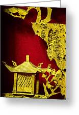 Chinese Cork Carving 2 Greeting Card