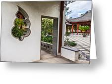 Chinese Courtyard Greeting Card