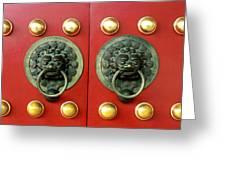 Chinese Doorknob Greeting Card