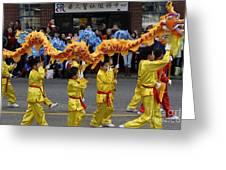 Chinese Dragon Dancers Greeting Card