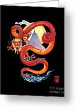 Chinese Dragon On Black Greeting Card