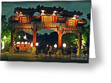 Chinese Entrance Arch Greeting Card
