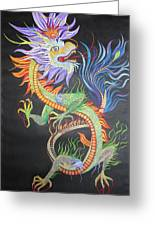 Chinese Fire Dragon Greeting Card