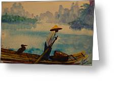 Chinese Fisherman With Commarant Greeting Card