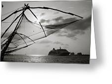Chinese Fishing Net Greeting Card