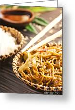 Chinese Food Greeting Card