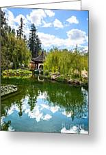 Chinese Garden And Sky Greeting Card