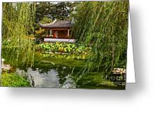 Chinese Garden Breeze Greeting Card