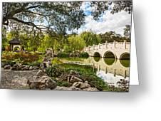 Chinese Garden Bridge Greeting Card