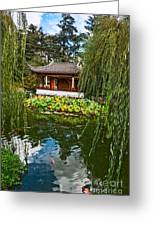 Chinese Garden Dream Greeting Card
