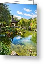 Chinese Garden Lake Greeting Card