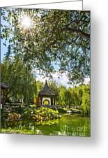Chinese Garden Sun Greeting Card