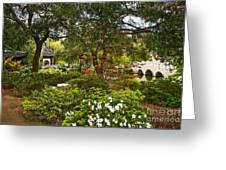 Chinese Garden View Greeting Card