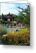Chinese Garden With Gazebo Greeting Card