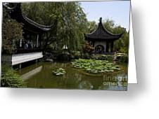 Chinese Gardens The Huntington Library Greeting Card