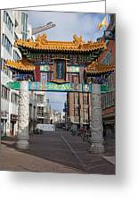 Chinese Gate To The Chinatown  Greeting Card