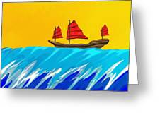 Chinese Junk And Wave Greeting Card