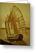 Chinese Junk Boat Greeting Card