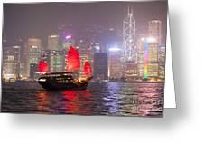 Chinese Junk Sail In Hong Kong Harbor At Night Greeting Card